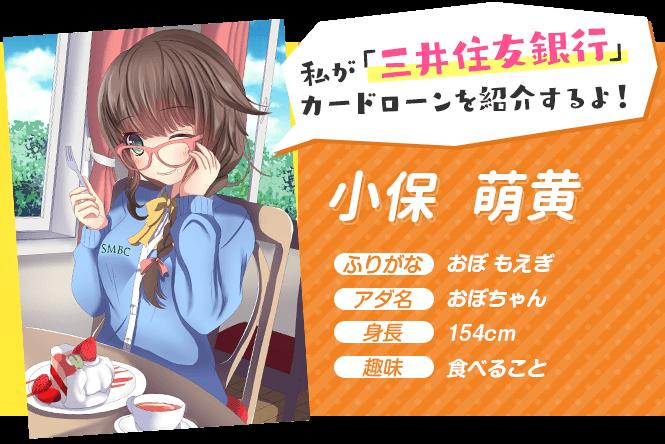 三井住友銀行カード ローンは審査が早い!口座があると返済も便利