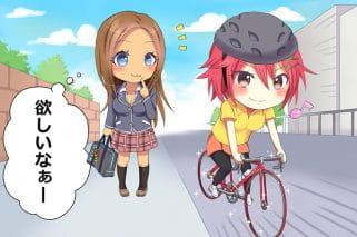高額自転車はロードバイクローンで買う!クレカの分割払いよりお得
