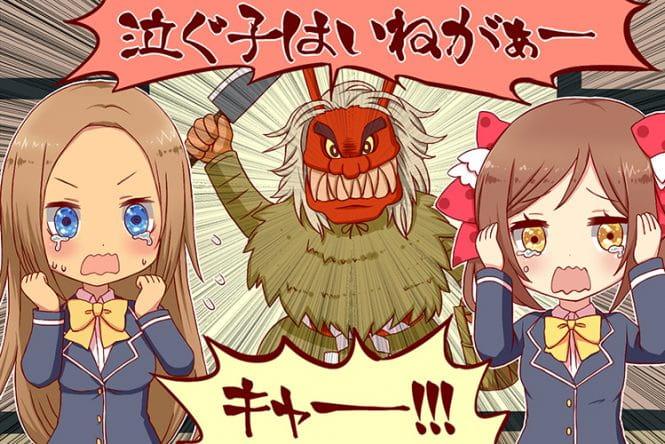 秋田県のカードローンと商品選びのポイントを紹介!